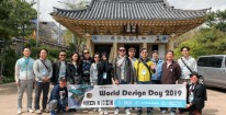 2019 World Design Day