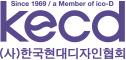 (사)한국현대디자인협회